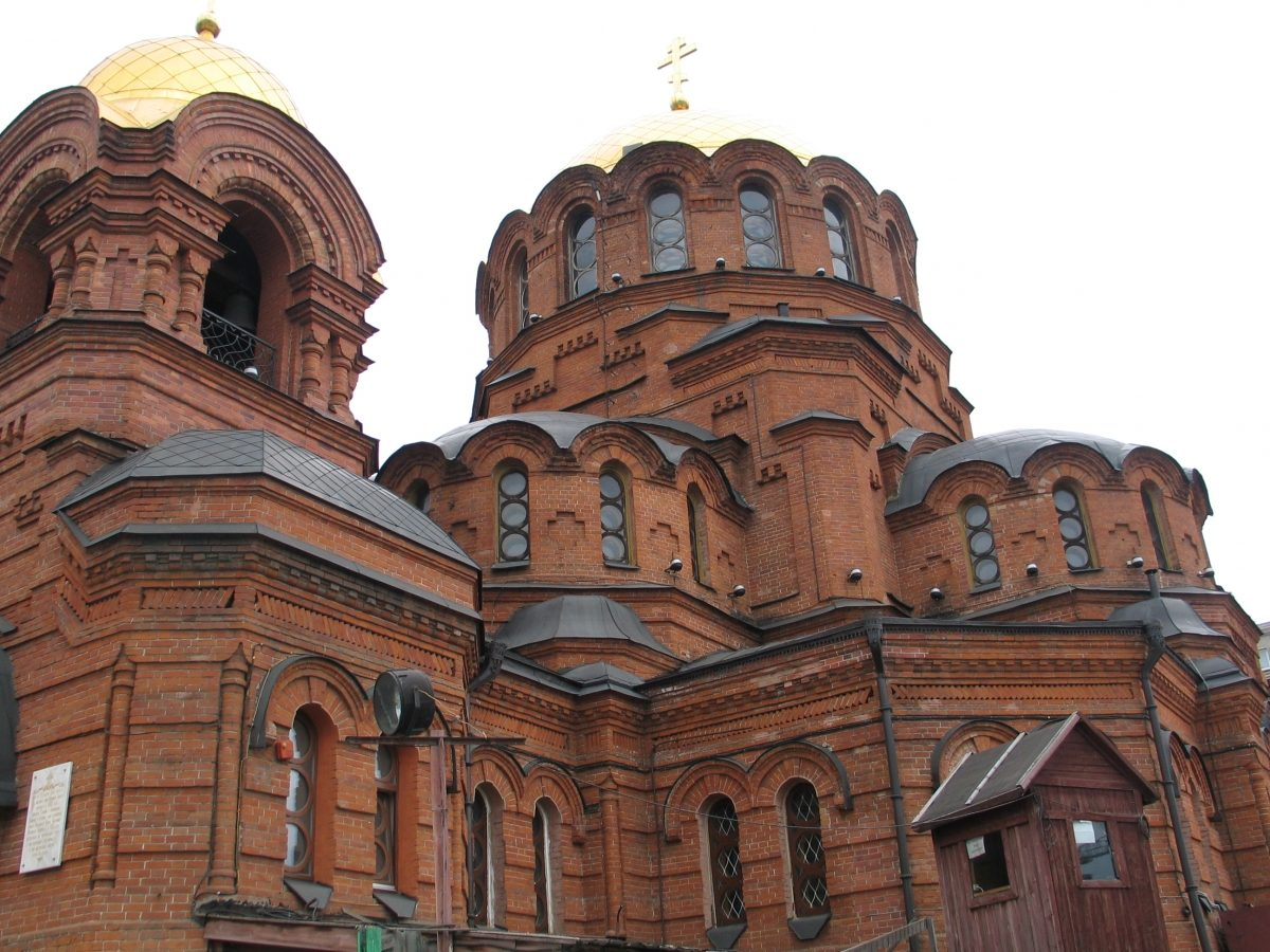 Novosibirsk, Siberia